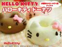 洋菓子/ドーナツハローキティ ドーナツ/ホワイト/ピンク/チョコ
