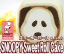 キャラクタースイーツ スイーツ ロールケーキ チョコロールケーキ スヌーピースクエアロール