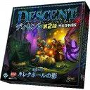 ディセント第2版 拡張 ネレクホールの影 完全日本語版