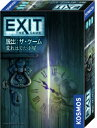 EXIT 脱出:ザ・ゲーム 荒れ果てた小屋