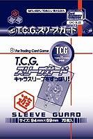 【8パックセット】CAC T.C.G.スリーブガード