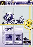 CAC 9 Pocket refill sheets fs3gm