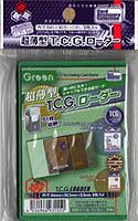 Ultra thin T. C. G. loader green fs3gm