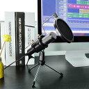 Yescom 高音質 USBマイクロホン PCマイク パソコン usb マイク デジタルマイク skype スカイプ チャット web会議 最適 簡単 便利 マイクロホン