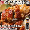 材料5つで作れる 鰻がなければ 鶏を使えば良いじゃない 鶏の蒲焼丼が美味しすぎる スマホクラブ