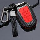 送料無料 ontto プジョー スマート キーケース キーカバー キーホルダー Peugeot 5008 2008 3008 408 ティピー イオン RCZ 208XY等に適用 リモコンキーカバー 保護 汚れ 傷防止 防水 カーボン柄 ABS+シリコン