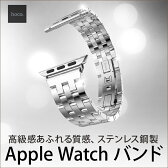 【宅急便送料無料】【HOCO】Apple Watch バンド 316ステンレス鋼製 スチール 高級 バンド 5珠 シルバー アップルウォッチ apple watch バント 42mm 38mm ベルト アップル ウォッチ バンド