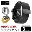 【宅急便送料無料】【HOCO】Apple Watch マグネット式 ステンレスバンド ミラネーゼループ 軽量 バンド 高級 アップルウォッチ