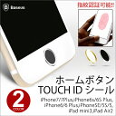 【ゆう】iPhone7 ホームボタン 保護シール 指紋認証対応 Touch ID 対応 ホームボタンシール iphone7 plus ホームボタンシール 指紋認証ボタン iphone7 ボタン保護 シール iphone7 plus 指紋認証対応 ボタンシール