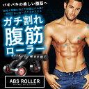 3輪腹筋ローラー スリムトレーナー 超静音 ダイエット 腹筋ローラー 膝を保護するマット付き 四輪 ...