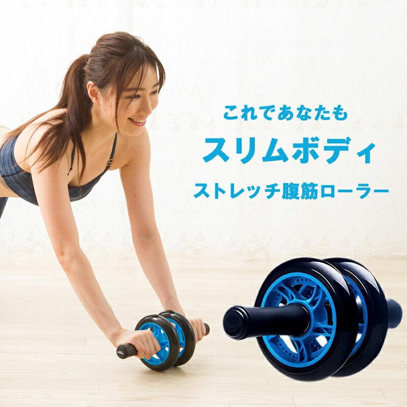 腹筋ローラーマット付きトレーニング静音筋トレ器具ダイエットグッズsoomloom正規品1年間保証付き