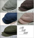 Saliva long ◆ hunting cap ◆ unisex type! Small face effect preeminence! Free shipping