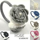 ◆イヤーマフ◆手編みROSE模様!!幼稚園から大人まで子供耳あて、大きさ調節できます!!