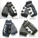 There is fingerless ◆ gloves ◆ unisex type elasticity and supports a nail, and I weave two folds, and dirt is high at all!