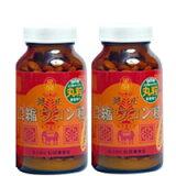 うこん 実肝サポート【純正濃縮ウコン粒 420粒×2個(うこん・ウコン・ukon)】