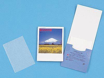 あぶらとり紙 富士山 10枚入(白紙) 02P03Dec16