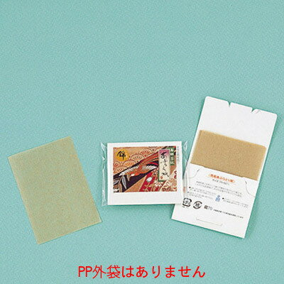 あぶらとり紙 錦N 20枚入(茶紙) 02P03Dec16