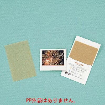 あぶらとり紙 花火N 30枚入(茶紙) 02P03Dec16