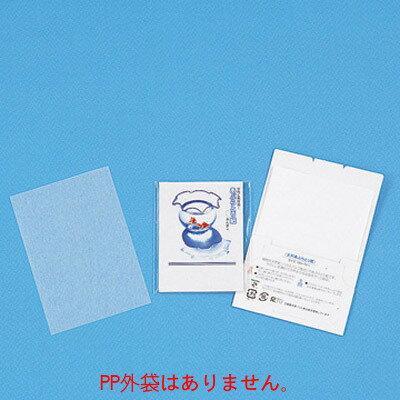 あぶらとり紙 きんぎょN 10枚入(白紙) 02P03Dec16