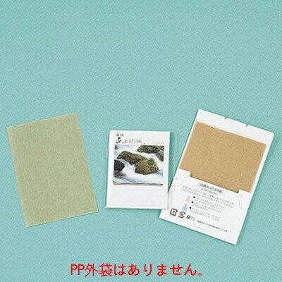 あぶらとり紙 とうとうN 10枚入(茶紙) 02P03Dec16