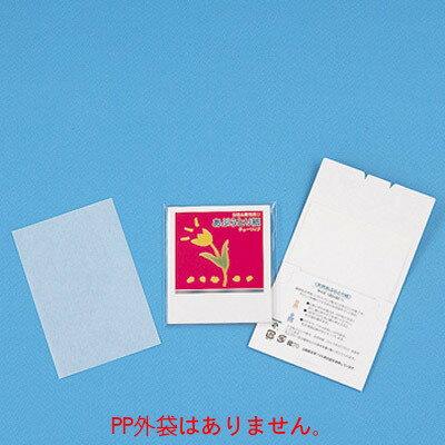 あぶらとり紙 チューリップN 10枚入(白紙) 02P03Dec16