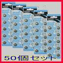 1.5V ボタン電池 LR44 50個(10個入りx5) ボタン電池 LR44 10個入り ゆうメール便 送料無料!1000円 ポッキリ【RCP】【HLS_DU】