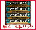ゆうメール無料電池 単4 アルカリ アルカリ 単4 電池 4本 パック お試し単4電池 電池パック 防災グッズ【通販】 【RCP】【HLS_DU】10P01Oct16