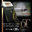 電子タバコ DTターボプレミアムナノ用 カートリッジ20本