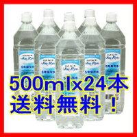 ���500mlX24��