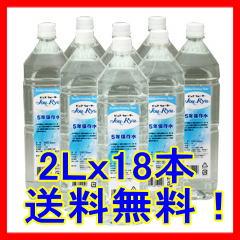 【ポイント2倍】蒸留水 ピュアウォーター JouRyu 2L x18本(9x2)(精製水)…...:ykservice:10000276