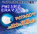 pm2.5 対応 マスク (N95 規格フィルター使用 マスク)!5枚入りx3個 レビュー記入でメール便送料無料【サージカルマスク 通販】  【RCP】【マラソン201408_送料込み】10P11Aug14