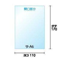 opp��A6��170×110)�ơ���̵��
