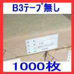 opp��B3��380×530)��30�ߥ�����ơ���̵