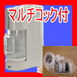 家庭用逆浸透膜浄水器 浄水くん α RO 浄水器 設置工事不要!10P27May16