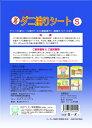 お試し5枚 日本製 ダニ シート Sサイズ ハーフセット(ダニ捕りシート) (10×15cm) 1000円ポッキリ ゆうメール 送料無料 ダニ捕りマット ダニシート ダニ取りシート 置くだけ簡単!ダニ退治