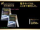 送料無料!電子タバコカートリッジ10個入りx4箱セット電子タバコ カートリッジ4箱セット【あす楽対応_関東】   アーススモーカーゼロ用フィルター スウィートバニラ10P05nov10