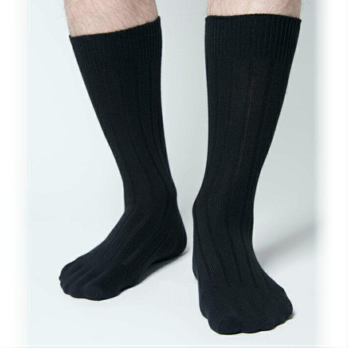 【送料無料】靴下 メンズ 消臭 臭わない 防臭...の紹介画像3