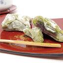 富士山 蓬折り餅 8個入り 富士山 お土産 おみやげ 和菓子 餅 蓬 よもぎもち 山梨 山梨県 おみやげ お土産 土産 販売 通販