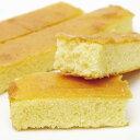 八ヶ岳カマンベールチーズケーキ 八ヶ岳 お土産 おみやげ チーズ スティック ケーキ【20P05Sep15】
