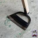 草かき 7寸(刃巾21cm 135cm椎柄)中型で一番使い勝手の良い草削り