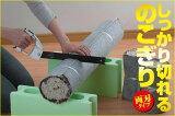 【写评论!】大型垃圾拆卸nokogiri好好地断的锯SV-4823管床和家具都切断的锯!大型垃圾为不可燃垃圾化装![【レビューを書いて!】粗大ゴミ解体ノコギリしっかり切れるのこぎり SV-4823パイプベットも家具も切断する