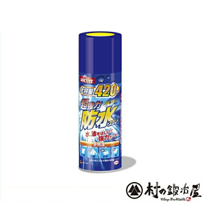 【LOCTITE dufix 超強力防水スプレー多用途 420ml