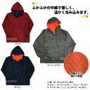 オールキルトヤッケ【防寒】 2511