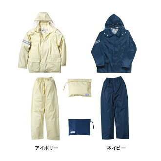 Ideal for school rain suit bicycle commuting! Student guesthouse & Mac #3303 レインタック