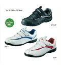【頑張って送料無料!】福山ゴム 安全靴 アローマックス 61  24.5〜28.0cm