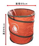 【レビューを書いて!】ジャンピングコイルバケット 55cmガーデニングやアウトドアでのゴミ入れ等に便利な伸縮するバッグ!