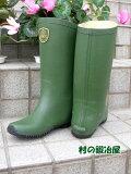 完全防水 園芸ブーツ(レインブーツ)〜履きやすく、しゃがみやすい斜めカット!〜