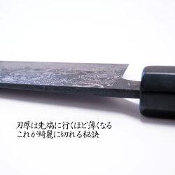 三條辰守作ステンレス槌目地型(菜切)包丁165mm