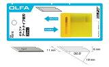 【smtb-TK】【レビューを書いて!】メール便のため日時指定不可OLFA アートナイフ替刃 XB10