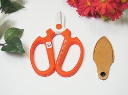 【限定色】ハンドクリエーションF170フッ素樹脂限定色オレンジクイーン華道家・花屋さん御用達の花切鋏、ハンドクリエーションの限定色